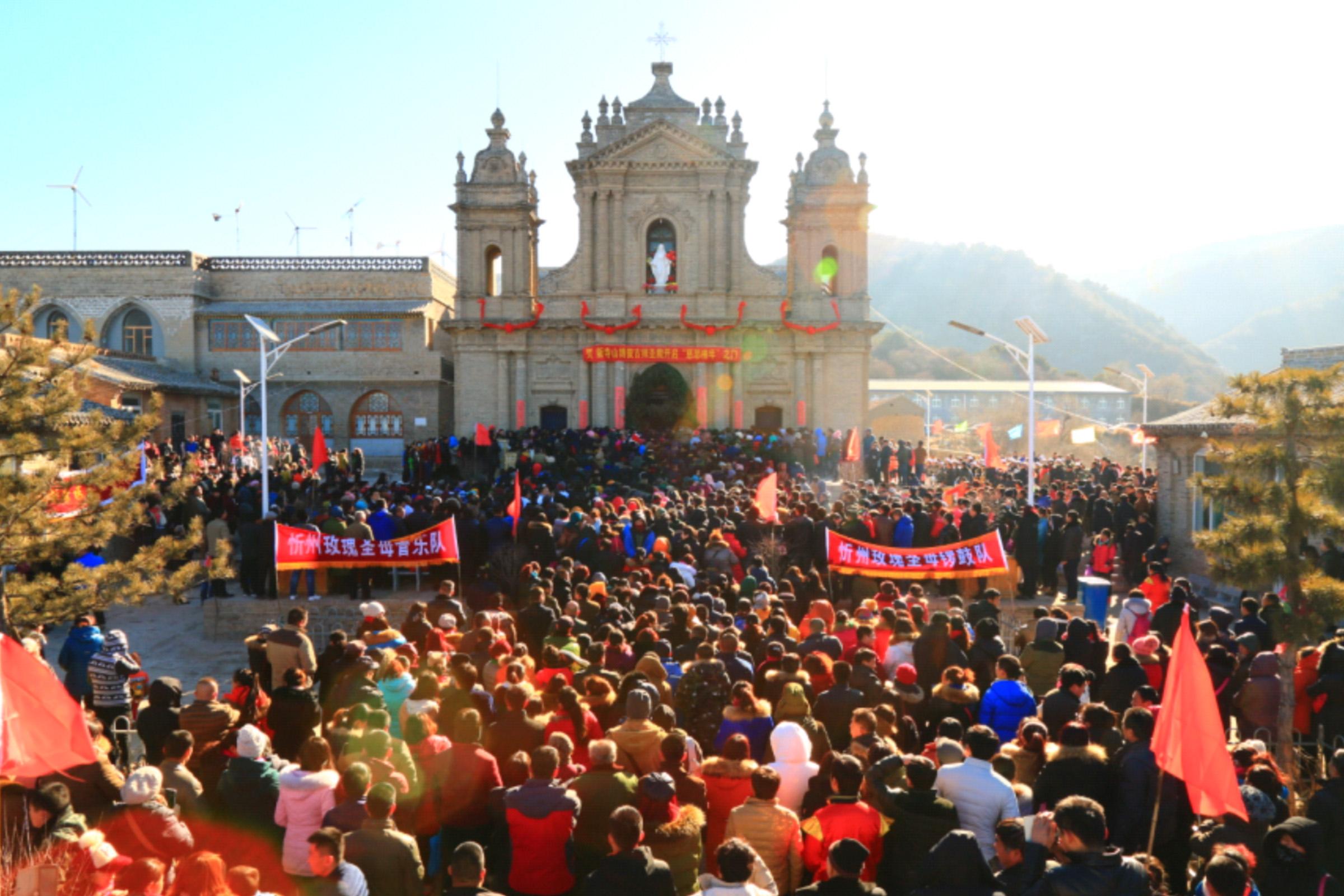 Ouverture de la Porte Sainte de l'église de Taiyuan