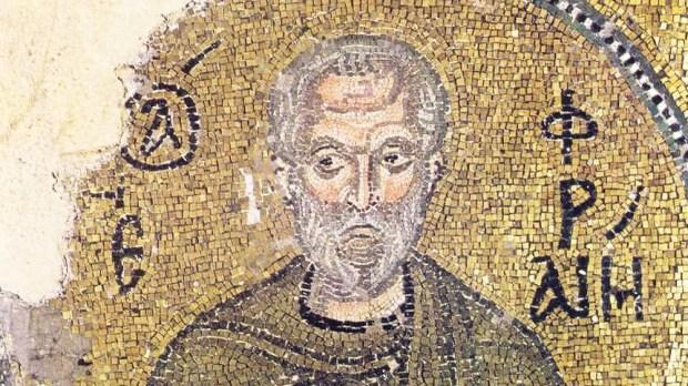 SAINT EPHRAIM SYRIAN