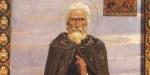 STARETS St. Sergius of Radonezh