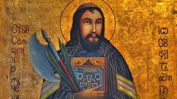 JOSAPHAT-KUNTSEVYCH