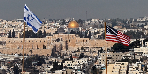 sraeli and US flags - Jerusalem - Dome of the Rock mosque