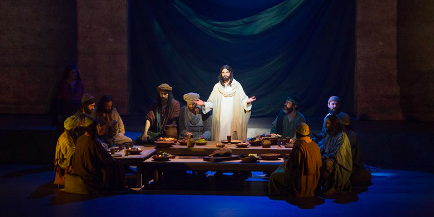 JESUS MUSICAL