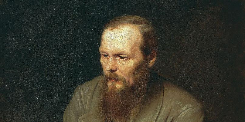 Fedor Dostoevsky