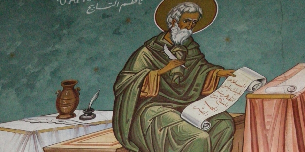 THEOPHANES THE CONFESSOR