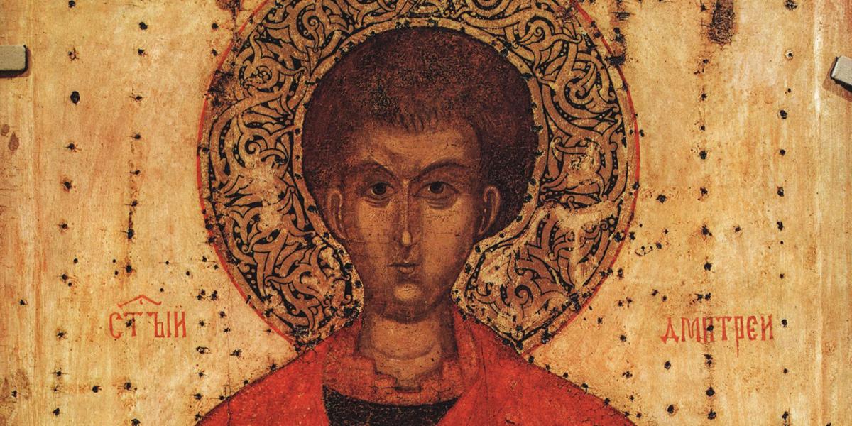 DEMETRIUS OF THESSALONIKI
