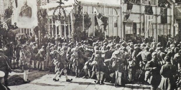 GREECE WWI
