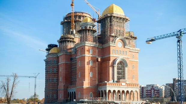 PEOPLE'S SALVATION CATHEDRA