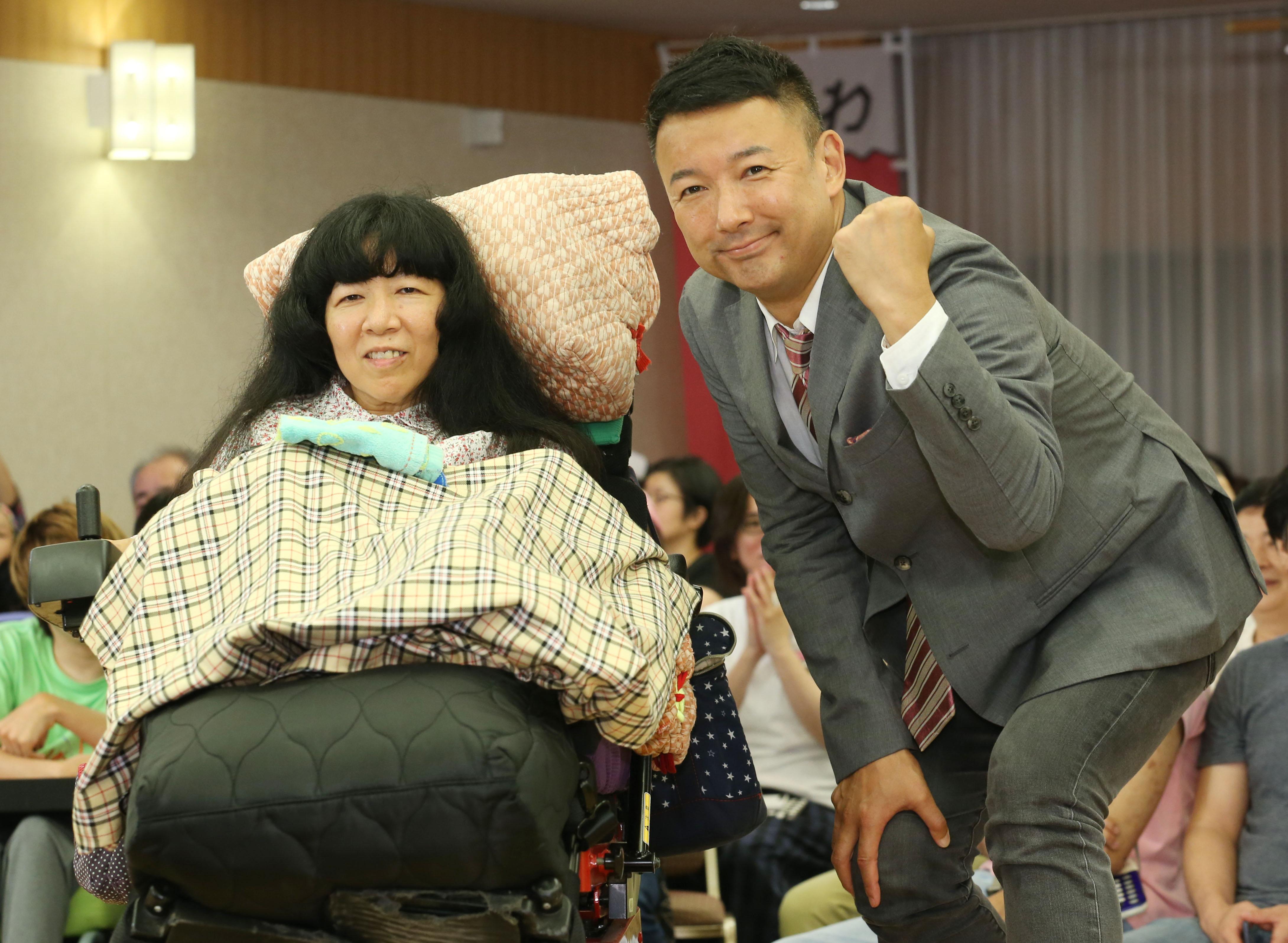 Yasuhiko Funago et Eiko Kimura