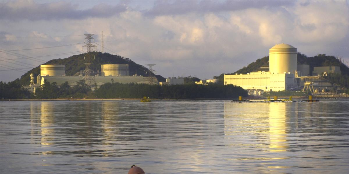 Central nucléaire de Mihama
