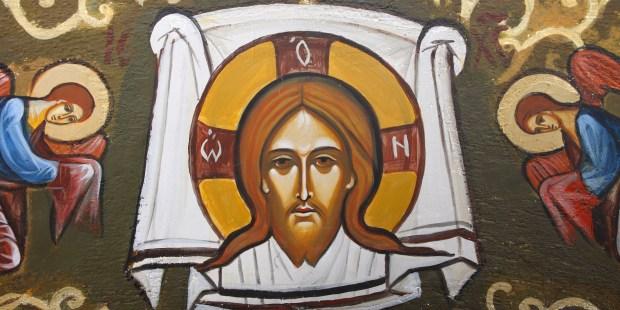 Visage du Christ