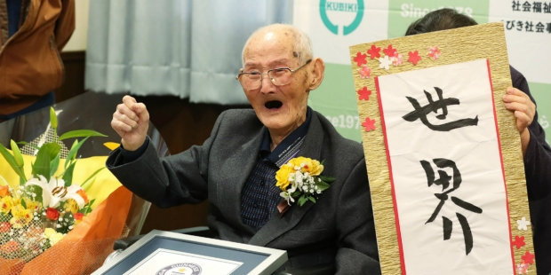 Chitetsu Watanabe