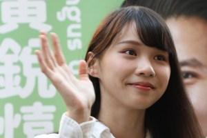 WEB2-HONG KONG-AGNES CHOW-AFP-017_226582.jpg