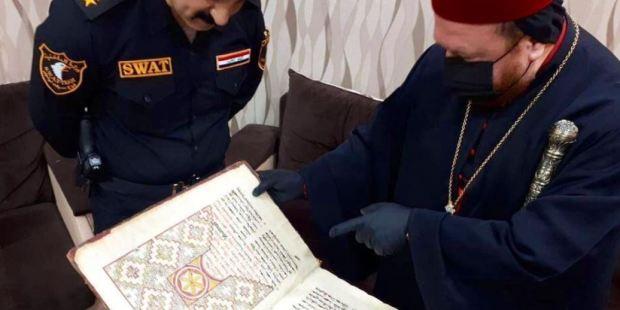 WEB2-MANUSCRITS-IRAK-LOYS DE PAMPELONNE
