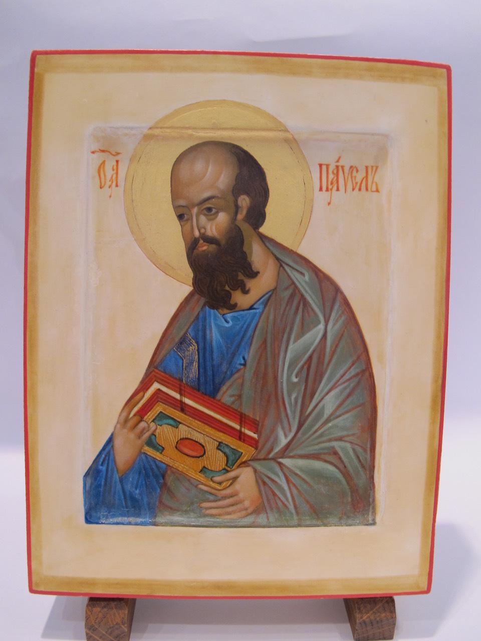 icône de saint paul