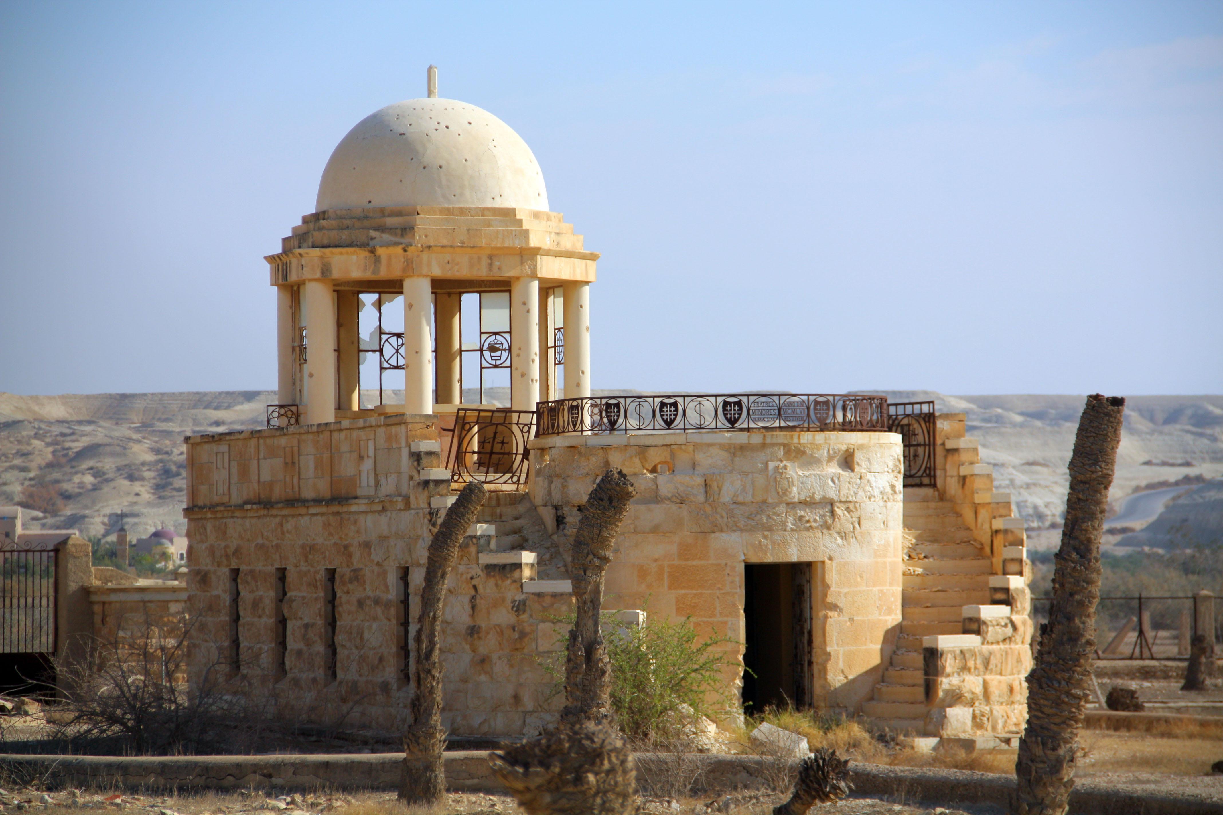 WEB2-la chapelle Saint Jean-Baptiste de Kasser-Al-Yahoud-CISJORDANIE-CC BY-SA 3.0