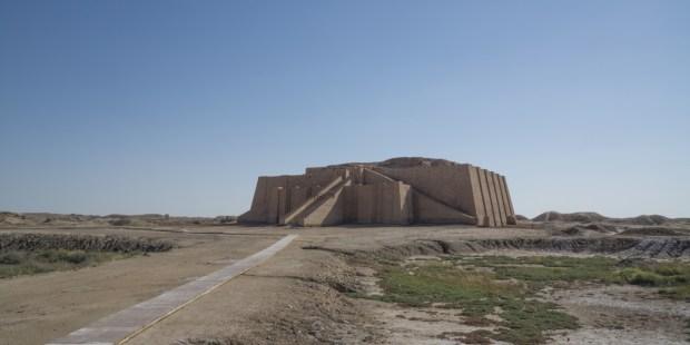 SITE D'UR EN IRAK