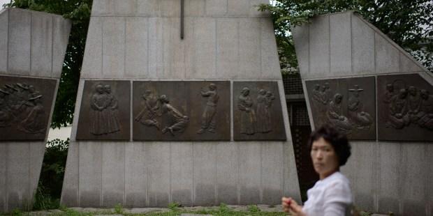 WEB2-SOUTH KOREA-AFP-000_Hkg10086755.jpg